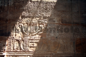Cool bas-relief