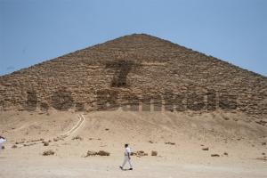 Sneferu Pyramid