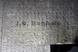 Teti's Tomb plate 1